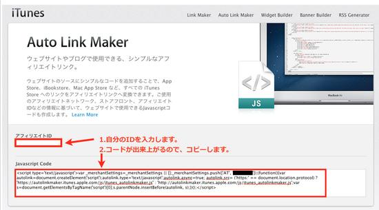 auto link maker 資料.png